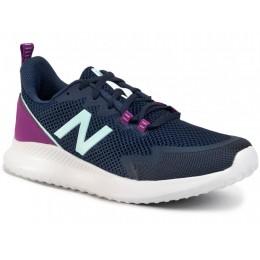 Женские кроссовки New Balance WRYVLSN1