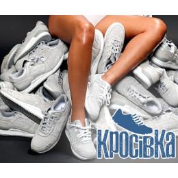 Нужна обувь? Магазин «Кроссовка» уже работает!